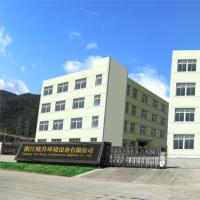 浙江维升环境设备有限公司