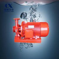 XBD3.2/1.1-25W卧式消防泵/喷淋恒压泵/消火栓增压设备/消防泵厂家直销