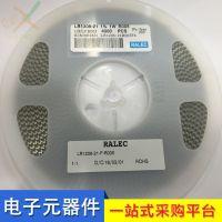 2512 3W 0.008R 8毫欧 贴片合金大功率采样电阻  电流检测分流器