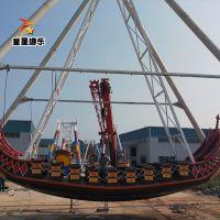 海盗船大型儿童游乐设备商丘童星