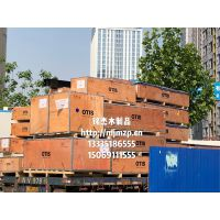 木质包装箱厂家,济南铭杰,出口外贸专用免熏蒸木箱,质量可靠