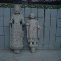 供应大理石石雕校园名人头像石雕伟人像 古代人物雕像