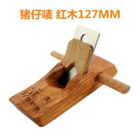 127MM猪仔唛5英寸迷你木工小刨子木工刨手工刨小平刨光刨鸟刨批发
