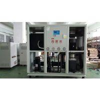 供应广州涡旋式冷水机组-制冷机组