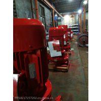 公司加压泵XBD1.0/6.19-65L 映程