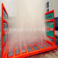 工地运输车辆冲洗机 全自动工地洗轮机 搅拌车360度洗车机
