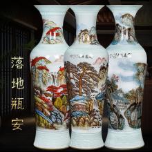 景德镇陶瓷大花瓶批发和零售 陶瓷落地花瓶图片 开业摆件礼品大花瓶