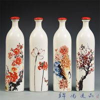 景德镇私人订制陶瓷酒瓶3斤装酒瓶子空酒瓶古典酒壶藏酒酒瓶定制