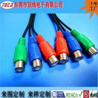 RCA音视频转3RCA 3.5 2.5三极四级连花 AV 6头线定制东莞工厂家