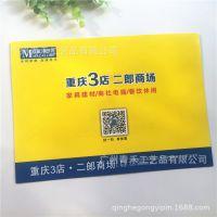 塑料PP按扣文件袋 A4办公用品文件袋 档案袋 可以印LOGO二维码