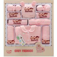 定盘星春夏秋冬季新款十七件套婴儿礼盒新生儿套装宝宝衣服保暖款