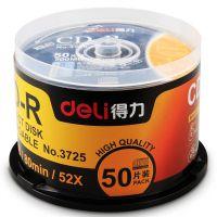 得力(deli)3725光盘 CD-R 52速 700MB50片桶装空白光盘/刻录盘/碟