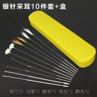 采耳大师工具套装家用挖耳掏耳勺发光挖耳朵耳毛棒鹅朵清洁工具