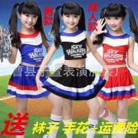新款儿童啦啦操演出服男女童拉拉队服装中小学生校运会拉拉队服装