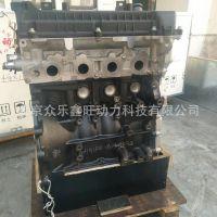 全新福田驭菱VQ2 1.5 众泰Z300锐展TNN4G15A TNN4G15B发动机总成