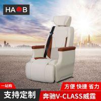 四季通用奔驰威霆太空航空多功能电动座椅改装商务车真皮汽车座椅