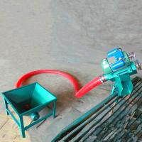 颗粒物料车载吸粮机厂家直销 农场补仓用输送机
