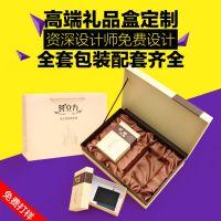 食品保健品包装盒 月饼瓦楞快递盒子 茶叶礼品盒 化妆品面膜纸盒