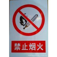 铝制禁止吸烟火标示牌 安全标牌 警示禁令标志 消防验厂标识牌