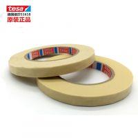 TESA4330美纹纸 德莎胶带耐高温皱纹纸正品厂家代理
