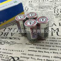 供应虎头555 三号电池1.5V 铁壳电池 3号干电池 优质锌锰干电池