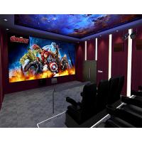 北京瑞康乐专业承接4D影院、5D影院设备与装修一站式服务,售后保证全程无忧