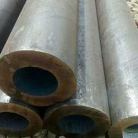 厂家直销 35crmo厚壁无缝钢管 小口径厚壁无缝管 可切割定制