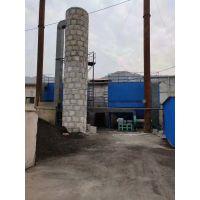 铸造厂环保设备厂家A济南铸造厂环保设备A铸造厂环保设备提供