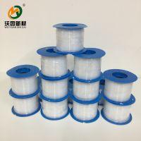 沃园新材 供应PTFE套管 聚四氟乙烯管 耐高温260度 塑料王 透明材质 环保