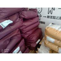 德国颜料(BASF)K7090巴斯夫K7090佳诺(广州)新材料
