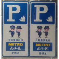 甘肃嘉峪关交通标志牌指示牌安全标识镀锌杆定制加工