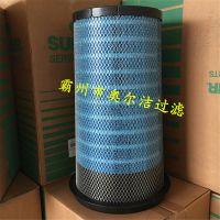 空压机02250168-053空气过滤器滤芯-直销