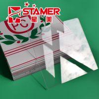 上海pc板厂家pc耐力板厂家 上海pc板非标定制