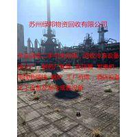 苏州大型工厂拆除 厂房拆除 苏州酒店厨房设备回收 锅炉回收