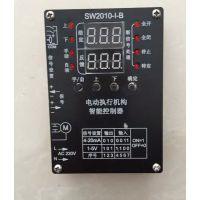 ZAZP-G DN25 PN2.5 电动调节阀 及 控制器