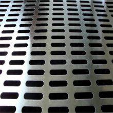 激光切割304不锈钢薄板 拉丝覆膜钢板 304不锈钢冲压板