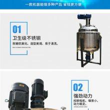 华之翼机械(图)-反应釜生产厂-长春反应釜