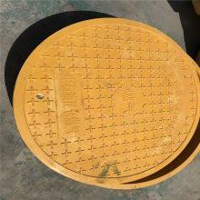 玻璃钢高分子复合材料燃气井盖 厂家直销 昂星
