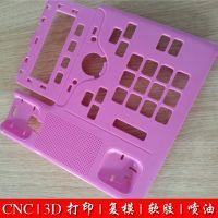 上海嘉定捷诚创模型专业 3D打印 CNC加工手板厂家