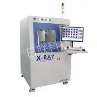 X射线陶瓷制品检测仪 X光检查机 X-RAY电子模组检测设备 日联科技