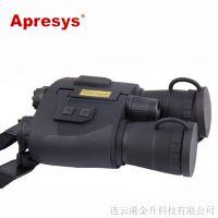 重庆原装艾普瑞29-0550双筒望远镜红外夜视仪