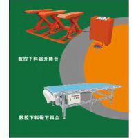 供应优质各规格液压升降平台 可订做