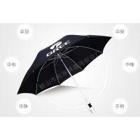 广西雨伞厂 广西雨伞制作 广西反向伞