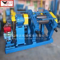 湛江橡胶压片机 条纹滚筒绉片机ZP560*760 天然橡胶期货