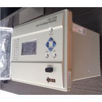 北京四方CSC-231电抗器保护装置