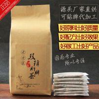 降酸茶 绛酸淡酸 双降排酸组通风尿酸高 袋泡茶代加工 解酸醒酒茶