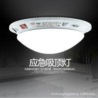 敏华应急吸顶灯 声控LED带消防强启 M-ZFZD-E5W1110感应声控灯具