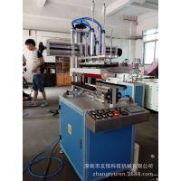 供应东莞pvc  pet圆筒机 彩色印刷圆筒自动打胶机