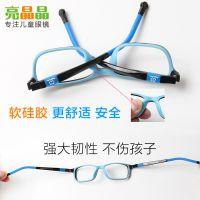 儿童近视眼镜框女可爱学生款装饰眼睛超轻无镜片男远视硅胶配镜架