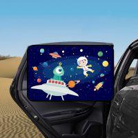 汽车遮阳帘防晒隔热遮阳挡 车用遮阳板 侧窗卡通磁吸汽车窗帘